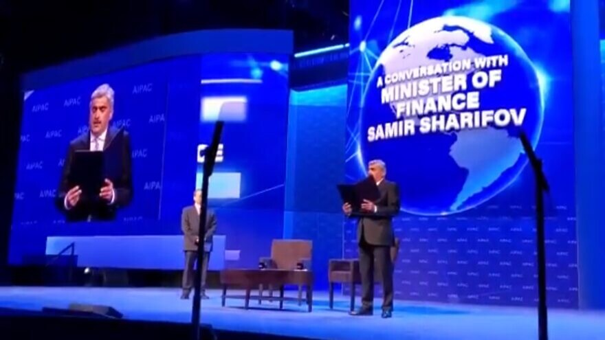 Samir Sharifov, Azerbaijan's finance minister, addresses the 2020 AIPAC Policy Conference. Source: Screenshot.