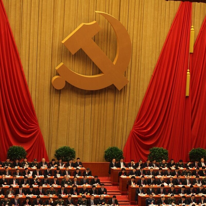 A view of the Chinese Communist Party. Credit: Wikimedia Commons.