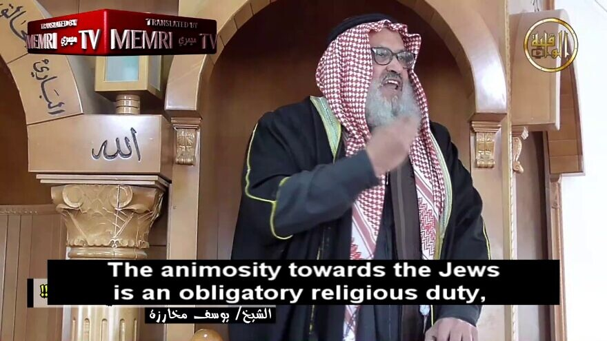 Palestinian cleric Yousuf Makharza gives a sermon in Jerusalem on Feb. 14, 2020. (MEMRI)