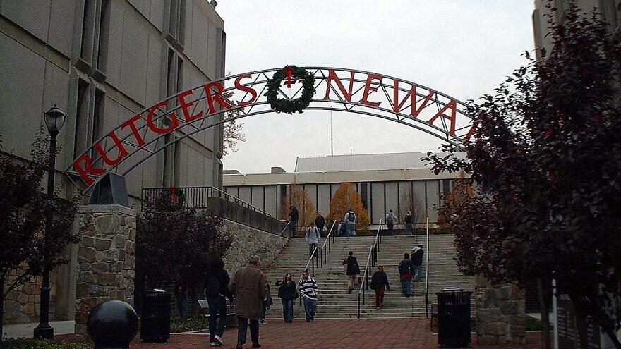 Rutgers-Newark campus. Credit: Wikimedia Commons.