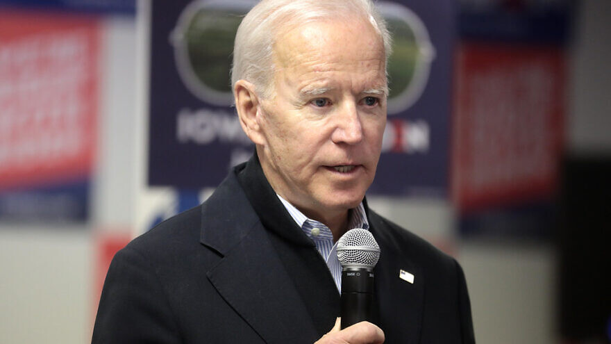 Former U.S. Vice President Joe Biden. Credit: Flickr.