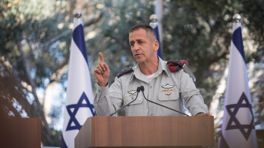 IDF Chief of Staff Aviv Kochavi speaks during an event honoring outstanding reservists in the Israel Defense Forces at the President's Residence in Jerusalem on July 1, 2019. Photo by Hadas Parush/Flash90.