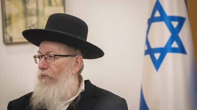 Israeli Health Minister Yaakov Litzman arrives at the Foreign Ministry in Jerusalem for a video conference with European leaders in order to discuss the COVID-19 crisis, on March 9, 2020. Photo by Yonatan Sindel/Flash90.