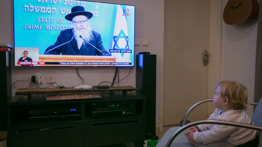 Israeli Minister of Health Yaakov Litzman holds a live press conference on the new government restrictions for the public regarding the coronavirus (COVID-19) on March 19, 2020. Photo by Chen Leopold/Flash90.