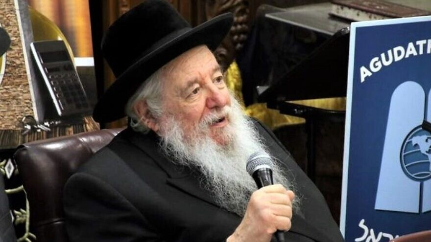 Rabbi Yaakov Perlow, head of the Agudath Israel of America. Source: Screenshot.