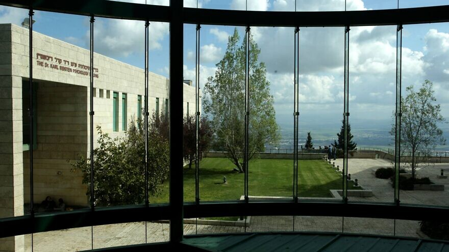 University of Haifa. Credit: Courtesy.