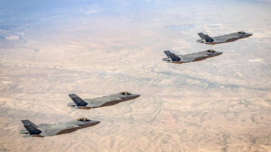 Israeli and American air force F-35 jets during a recent joint training exercise. Credit: IDF Spokesperson's Unit.