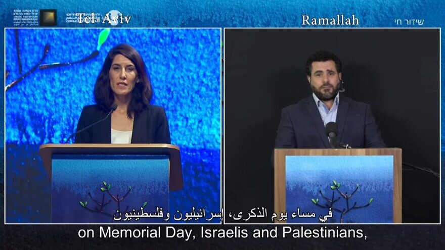 """A """"Joint Israeli-Palestinian Memorial Day"""" ceremony held by the group Combatants for Peace. Source: Screenshot."""