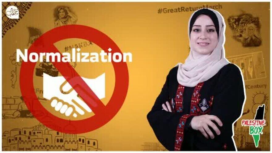Gazan journalist Alaa al-Asi. (MEMRI)