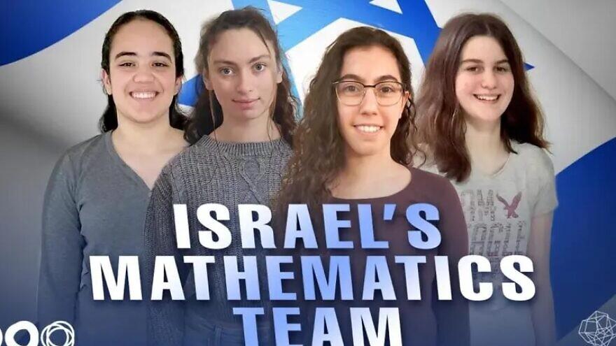 The Israeli all-girls math team. Credit: Future Scientists Center.