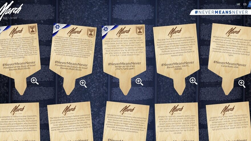 A view of the March of the Living Virtual Plaque Project. Source: Screenshot.