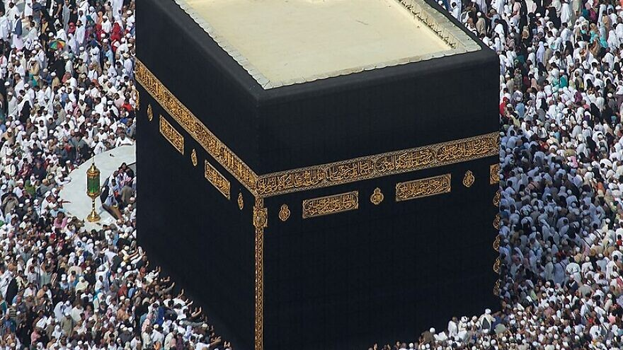 The Kaaba in Mecca surrounded by worshipers at the center of Islam's most important mosque, Great Mosque of Mecca. Credit: Wikipedia.