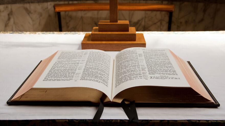 An open bible. Credit: Publicdomainpictures.net