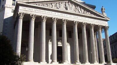 New York State Supreme Court. Credit: Flickr.
