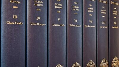 Oxford English Dictionary. Credit: Wikimedia Commons.
