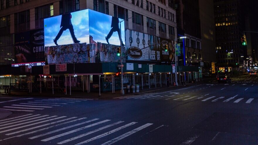 Video artwork created by Israeli students and graduates are on display on large LED screens in Manhattan's Times Square, May 2020. Credit: ZAZ Corner.
