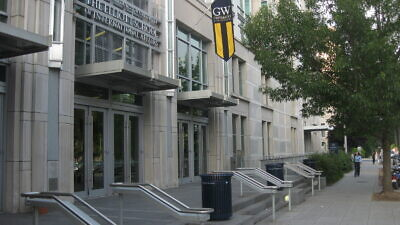 George Washington University Elliott School of International Affairs in Washington, D.C. Credit: Wikimedia Commons.