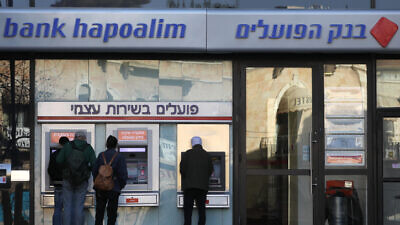 A Bank Hapoalim branch in Jerusalem on Jan. 13, 2011. Photo by Nati Shohat/Flash90.
