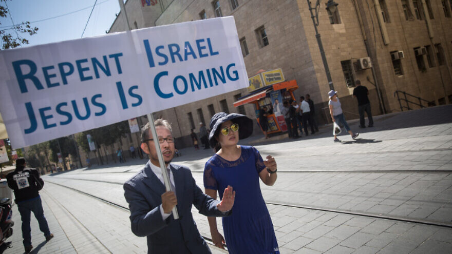 """Christian missionaries march on Jaffa Road with a sign saying """"Repent Israel, Jesus Is Coming"""" in central Jerusalem on Oct. 5, 2016. Photo by Hadas Parush/Flash90."""