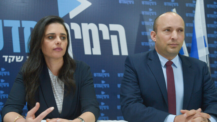 Israeli Education Minister Naftali Bennett and Justice Minister Ayelet Shaked hold a press confrence in Tel Aviv on March 17, 2019. Photo by Flash90.