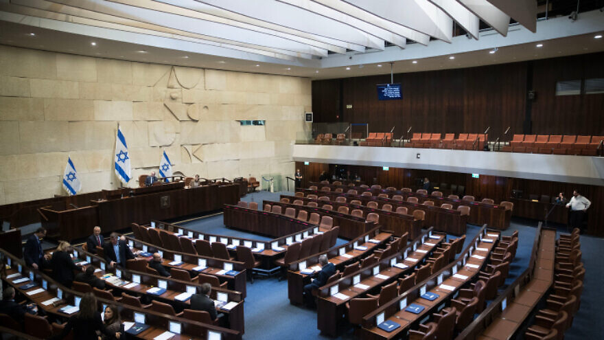 The Knesset plenum hall in Jerusalem, on Feb. 10, 2020. Photo by Yonatan Sindel/Flash90.