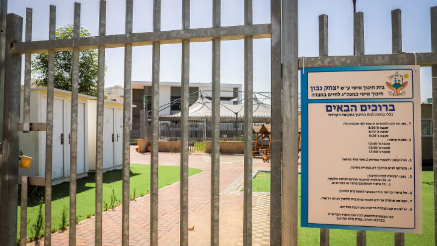 The entrance to the Rehovot school where COVID-19 cases were diagnosed among staff members and students, May 21, 2020. Photo by Yossi Aloni/Flash90.