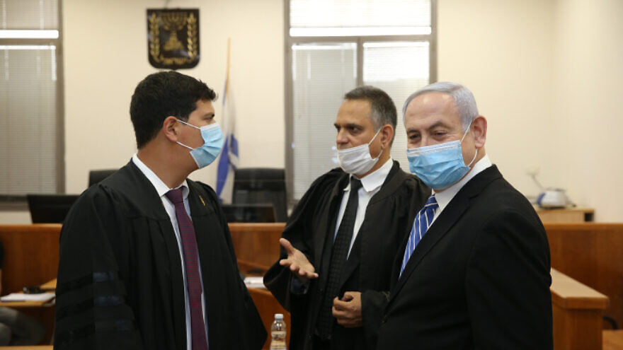 The start of the trial against Israeli Prime Minister Benjamin Netanyahu at the District Court in Jerusalem. May 24, 2020. Photo by Amit Shabi/POOL.