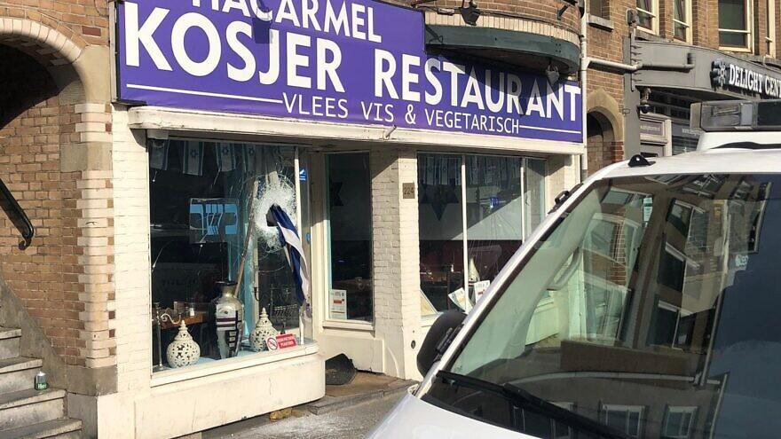 HaCarmel kosher restaurant in Amsterdam.  Credit: Monitoring Anti-Semitism Worldwide.