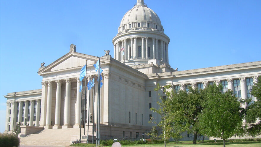 Oklahoma state capitol. Credit: Wikimedia Commons.
