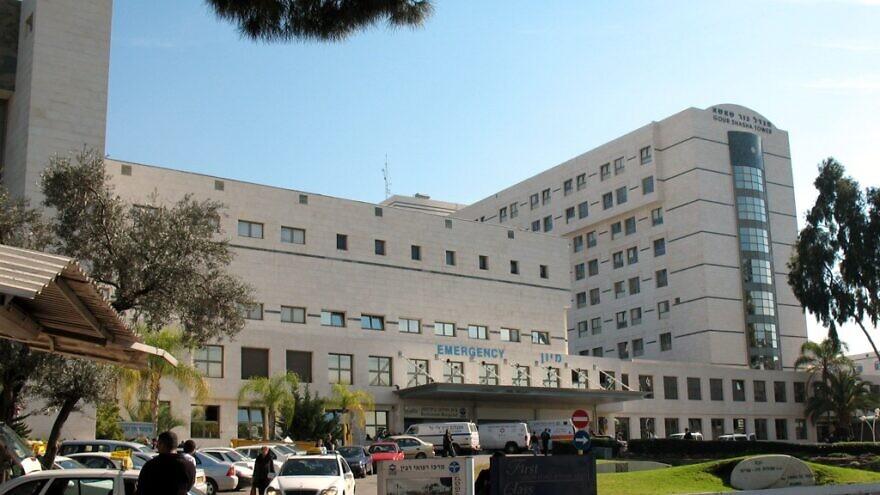 Rabin Medical Center in Petach Tikvah, Israel. Credit: Wikimedia Commons.