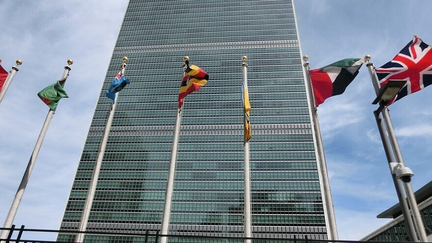 United Nations building in New York City. Credit: Pixabay.