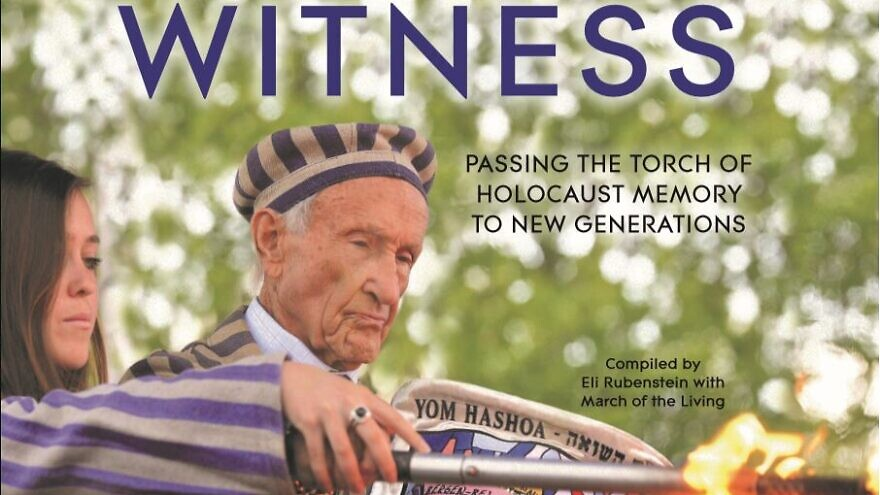 """The cover the the 2020 edition of """"Witness: Passing the Torch of Holocaust Memory to New Generations."""" Courtesy: March of the Living and Second Story Press."""