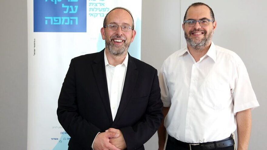 Rabbi David Fine (left) and Rabbi Shlomo Sobol, founders and deans of Barkai. Credit: Courtesy.