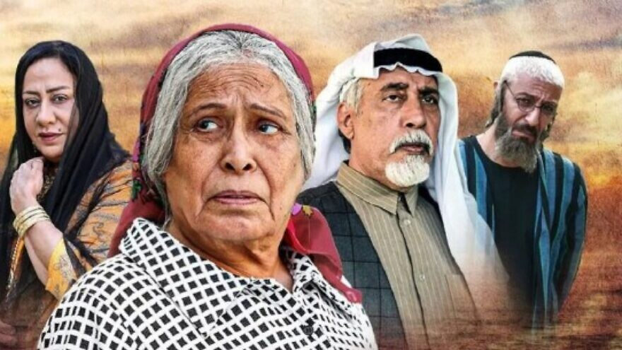 """A promotional image for the series """"Umm Haroun"""" (""""The Mother of Aaron""""), aired by the private Saudi-owned satellite channel MBC for the Islamic holy month of Ramadan. Source: Arab Media."""