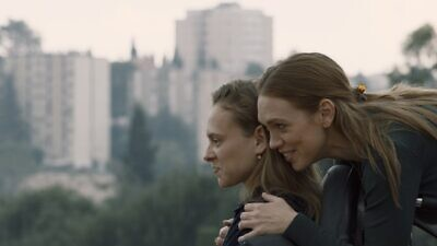 "A still from the Israeli film ""Asia."" Credit: Tribeca Film Festival."