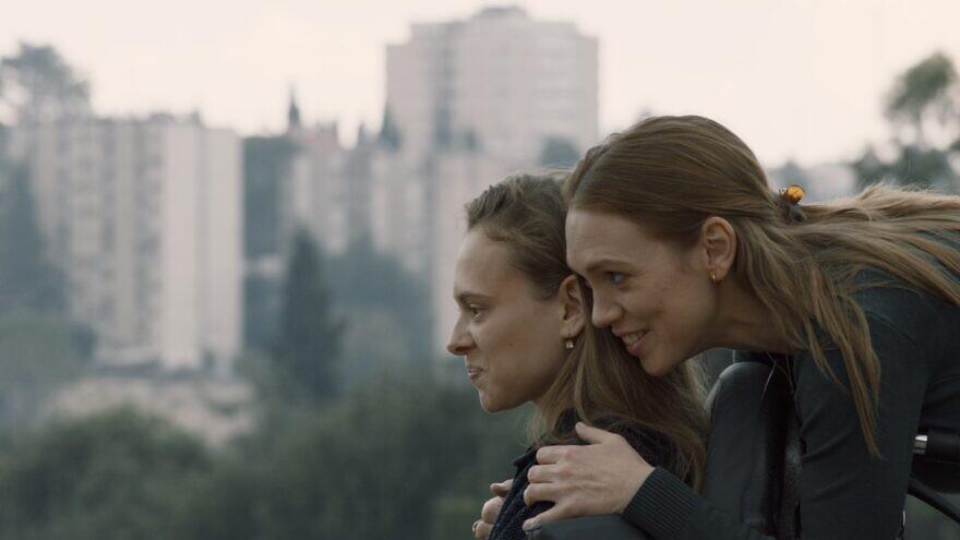 "A still from the Israeli film ""Asia."" Credit: Tribeca Film Festival."