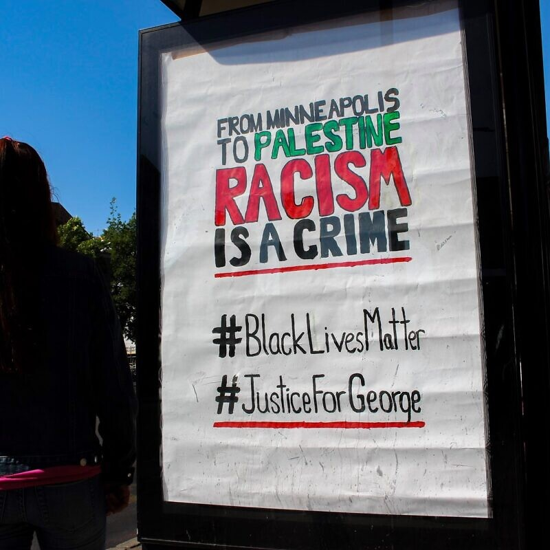 A poster from a protest in London linking the Black Lives Matter movement to the Palestinians, June 2020. Source: Apartheid Off Campus via Facebook.
