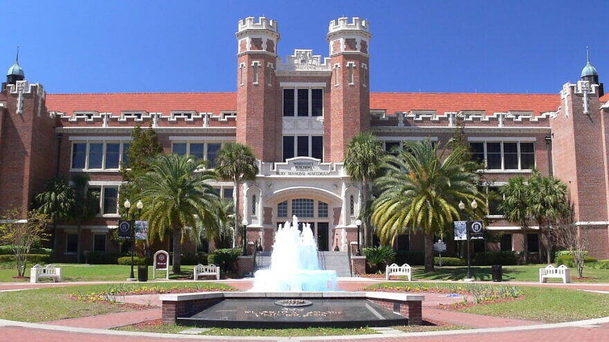 Florida State University. Credit: Flickr.