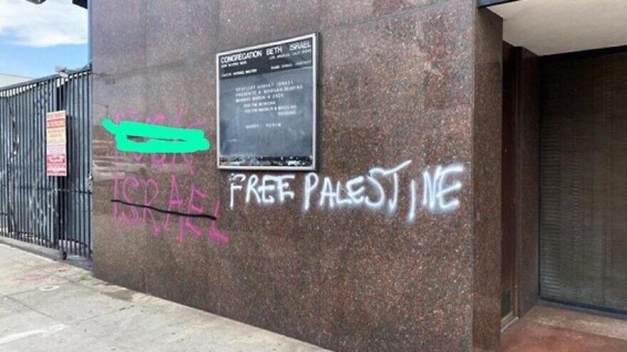 Graffiti on a Los Angeles synagogue. Screenshot.