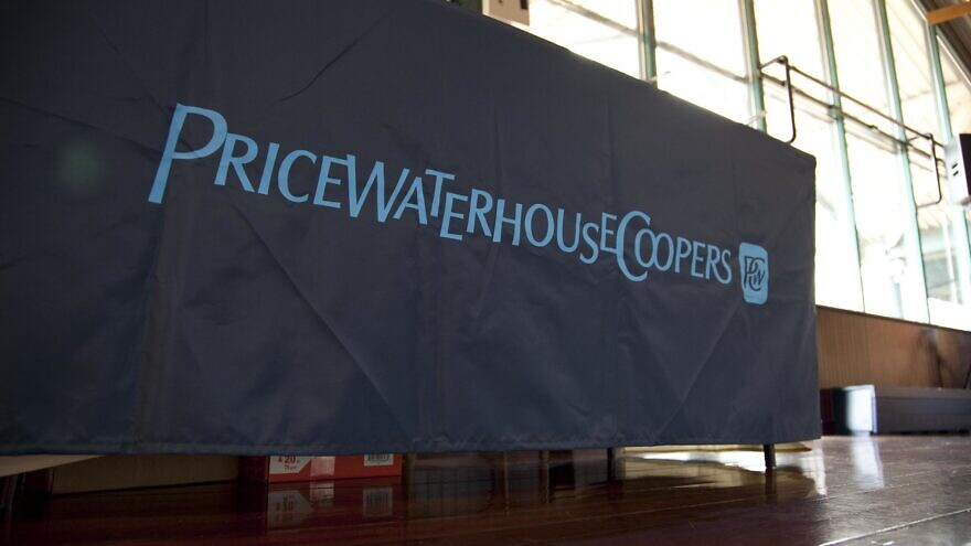 A PricewaterhouseCoopers display table. Source: Dow Jones Events via Flickr.