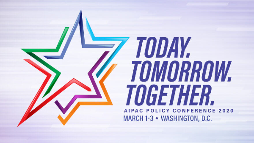 Logo for the AIPAC Annual Policy Conference 2020.