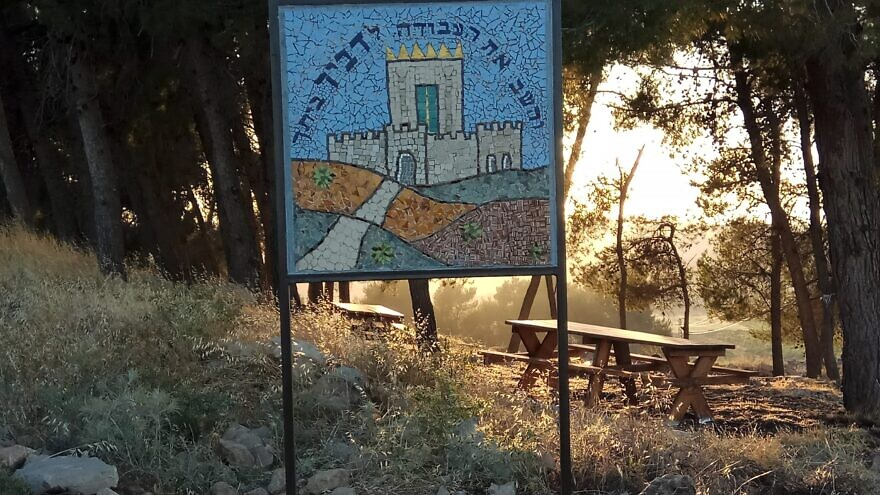 A a mosaic stands at the entrance to a rest area and memorial site honoring Dvir Sorek, killed in a terror attack on Aug. 7, 2019. Credit: Courtesy of Ohr Torah Stone.
