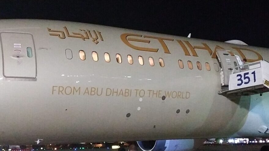 A United Arab Emirates Etihad cargo plane carrying Palestinian aid lands in Israel on June 9, 2020. Source: Twitter, Moni Shafir and IAA.