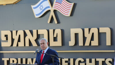 Israeli Prime Minister Benjamin Netanyahu speaks during the cornerstone ceremony for a new town named after US President Donald Trump, in Kela Alon in the northwestern Golan Heights, on June 16, 2019. Photo by David Cohen/Flash90.