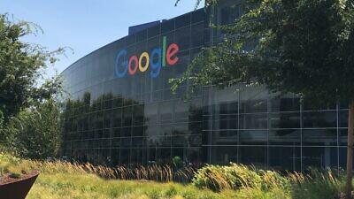 Googleplex Headquarters, San Jose, Calif. Credit: Wikimedia Commons.