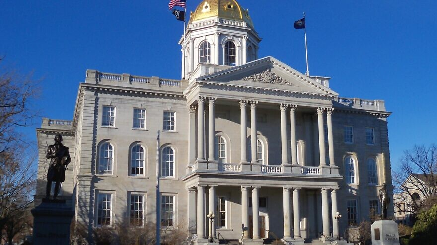 New Hampshire State House in Concord. Credit: Wikimedia Commons.