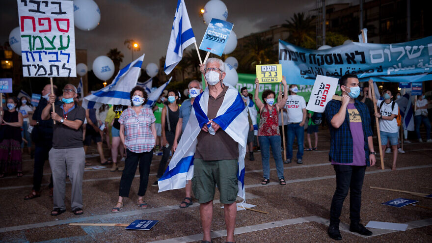 Israelis in Rabin Square in Tel Aviv protest against Israel's plan to annex parts of the West Bank, June 23, 2020. Photo by Miriam Alster/Flash90.