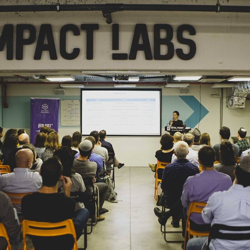 """The Reut Group's """"Peoplehood Coalition"""" launched a new platform to offer Jewish communities around the world solutions from Israeli entrepreneurs. Credit: Courtesy."""