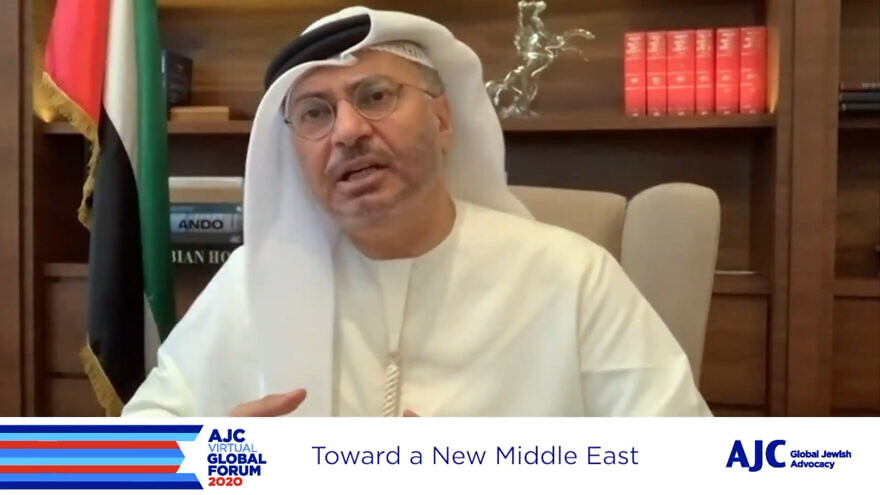 UAE Foreign Minister Anwar Gargash speaks with the AJC's Jason Isaacson about the UAE's efforts to promote regional stability and interfaith cooperation. Source: Screenshot.