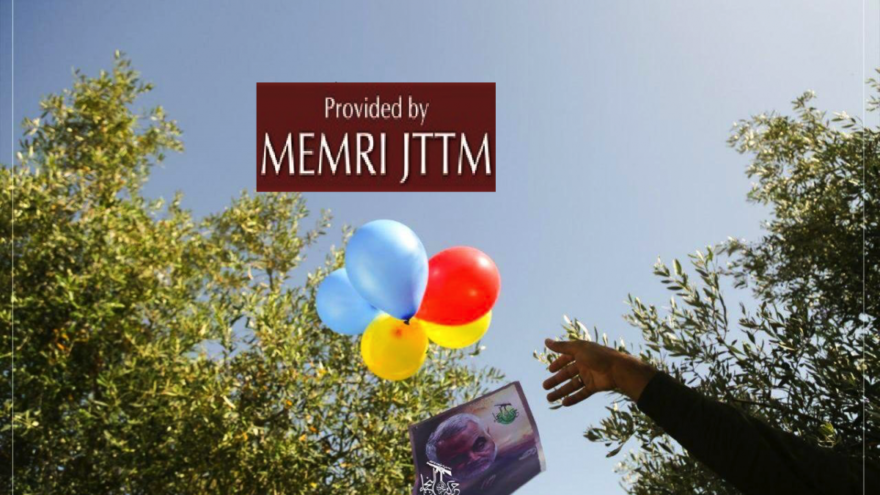 The Al-Nujaba Movement, an Iranian-backed Iraqi militia, announced on its website that it had launched balloons into Israeli territory, June 6, 2020. (MEMRI)